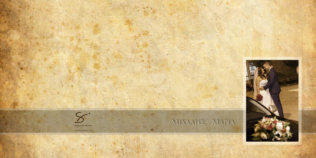 mixalhs-maria-cover.jpg