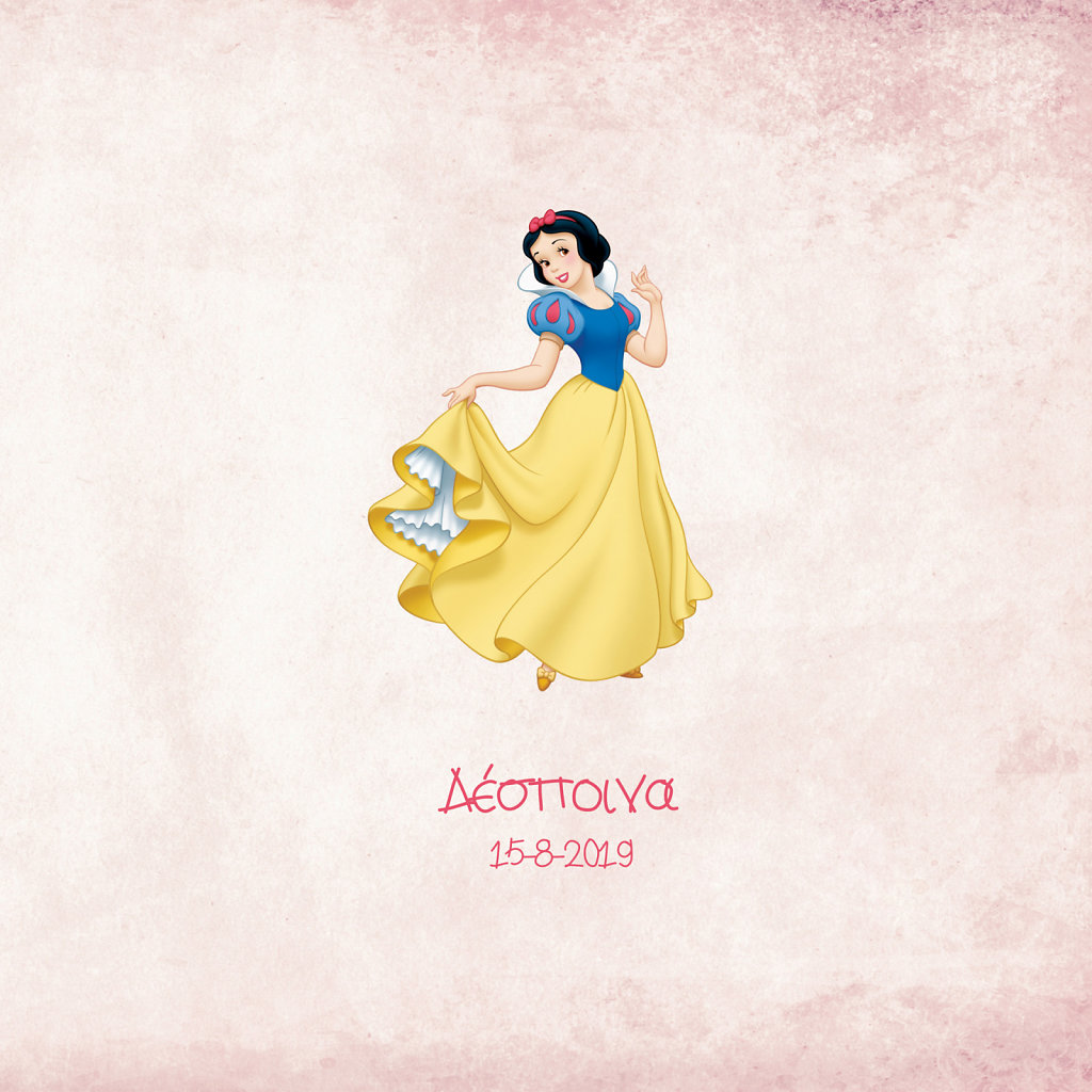 COVER-FRONT-HD.jpg